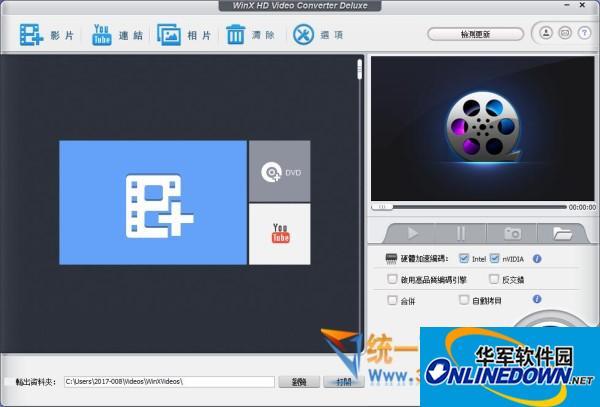 WinX HD Video Converter Deluxe(高清视频转换)
