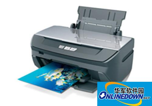 惠普2468打印机驱动程序截图