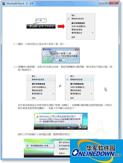 PDF阅读器 MuPDF截图