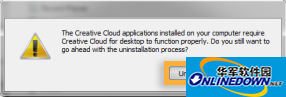 Creative Cloud Uninstaller截图