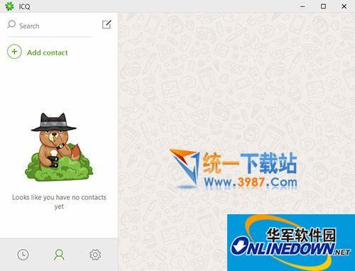ICQ官方下载LOGO