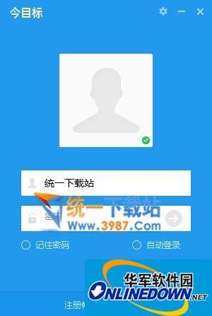 今目标管理App