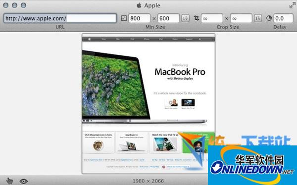 Paparazzi mac版