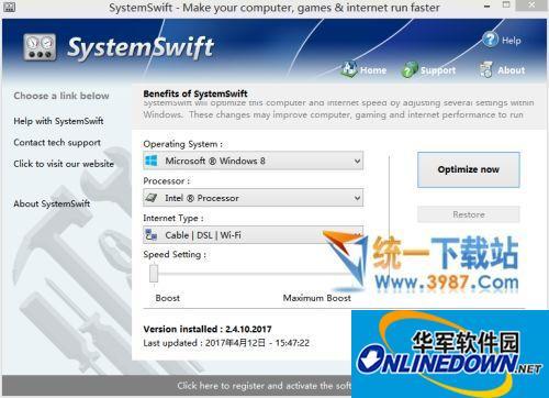 SystemSwift(电脑提速软件)