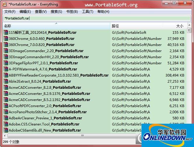 Everything软件32位中文版截图1