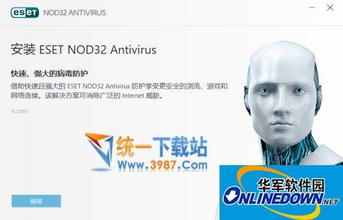ESET NOD32 Antivirus(eset防病毒)