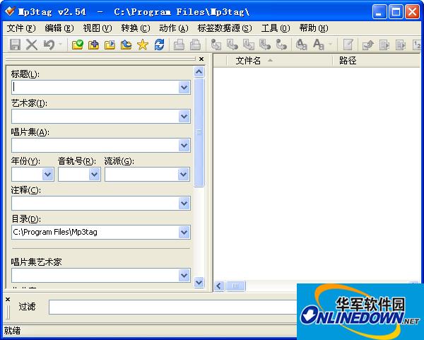 命令行工具Cmder截图1