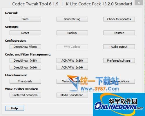 万能解码器(K-Lite Codec Pack Standard)