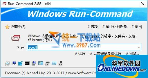 Run-Command(Windows运行命令程序)
