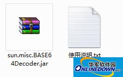 sun.misc.base64decoder.jar截图