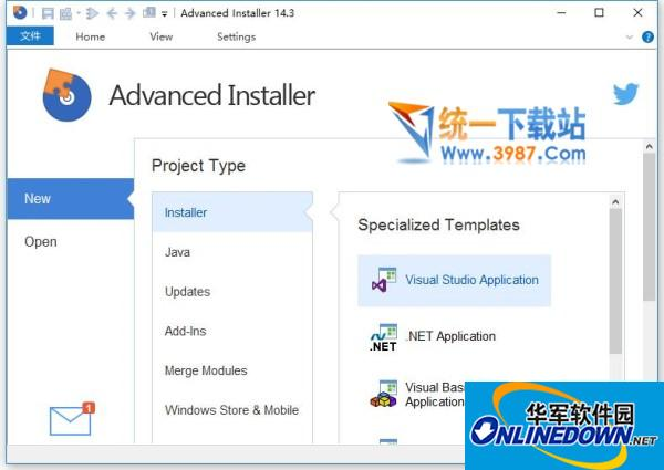 Advanced Installer Architect段首LOGO