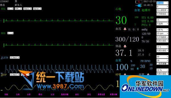 新生儿生命体征监护仪软件
