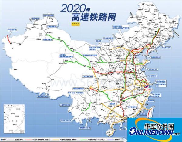 中国高铁线路图2018 高清版