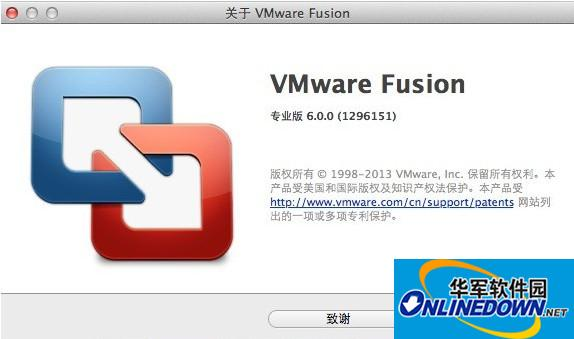 虚拟机mac系统截图
