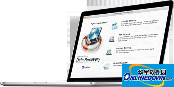 数据恢复软件Mac版截图