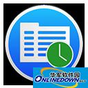 Easy File Date Changer Mac版LOGO