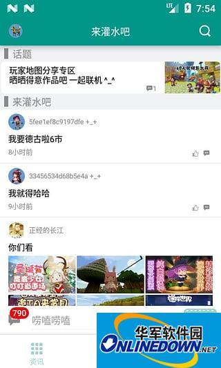 广联达G+工作台