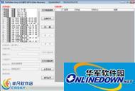 恢复宝索尼ILCE MP4视频恢复软件