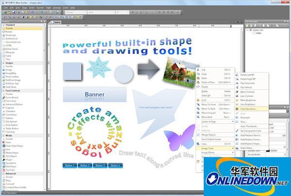 WYSIWYG Web Builder(网页生成工具)截图