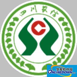 四川农信网银向导LOGO