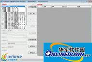 恢复宝行车记录仪视频恢复软件