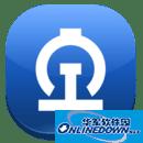心藍12306搶票2018最新版