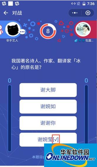 建软湖北省工程量清单计价软件截图1
