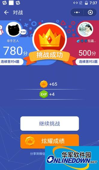 建软湖北省工程量清单计价软件截图3