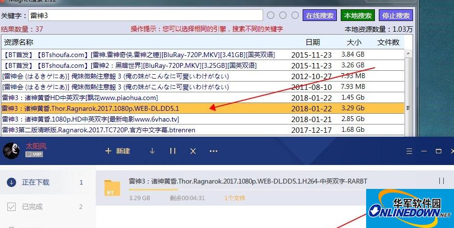 MagnetSearch中文绿色版截图