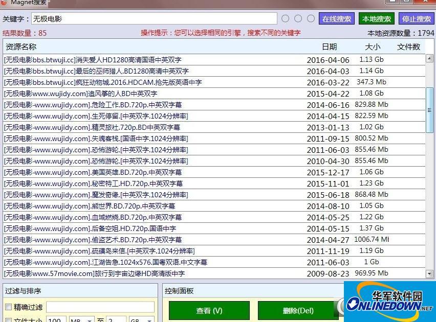 MagnetSearch中文绿色版截图1