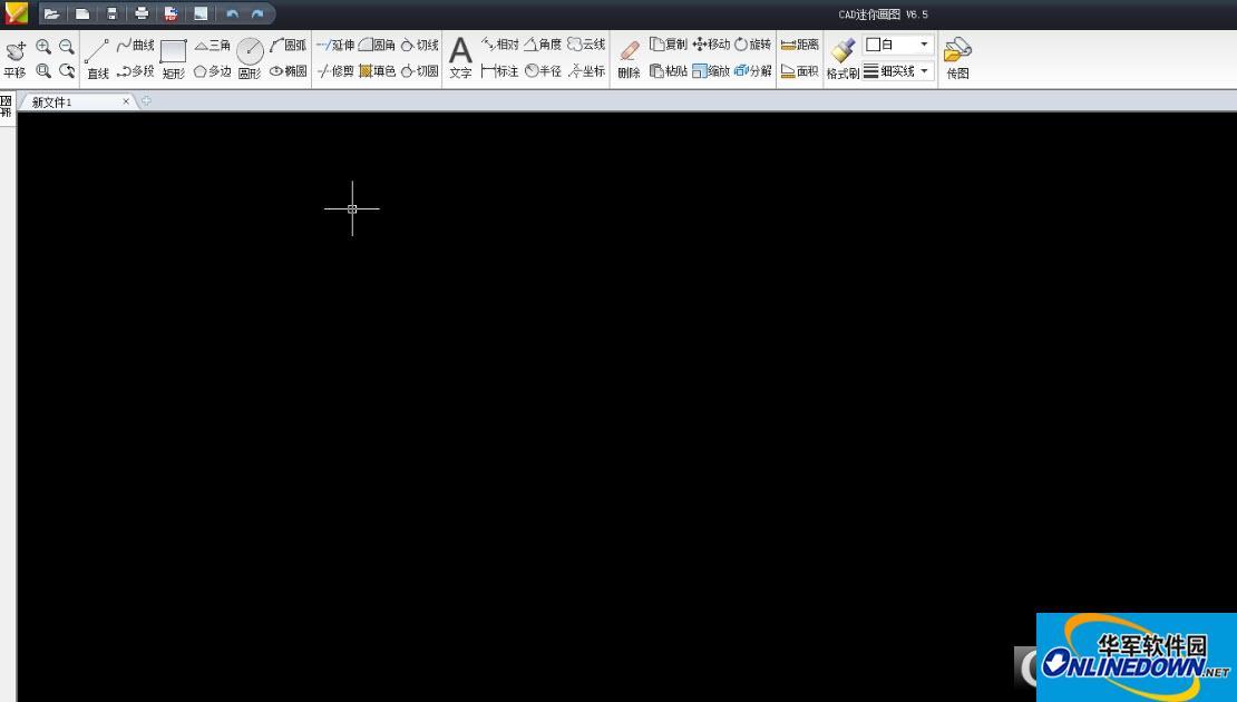 CAD迷你画图免费版截图1