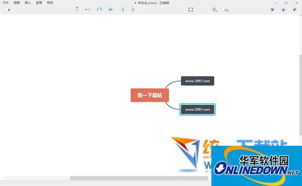 Xmind ZEN(思维导图软件)截图1