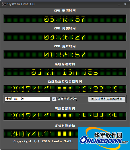 System Time(系统时间同步器)截图