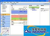 日程安排软件(EssentialPIM pro)