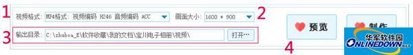 宝川电子相册截图