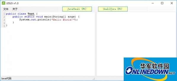 Java2Smali(Java代码转Smali工具)截图