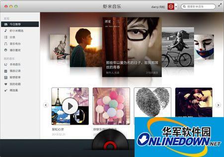 虾米音乐客户端mac截图