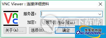 vnc远程控制软件截图1