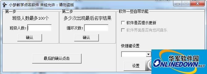 AMpe启动制作工具箱截图1