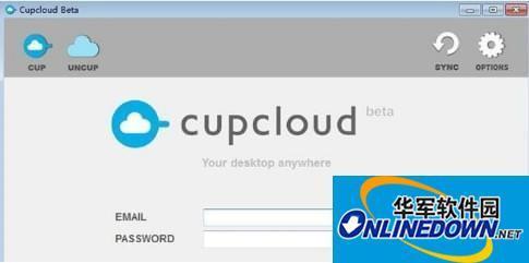 Cupcloud(电脑云同步软件)截图