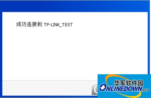TL-WDN7200H usb无线网卡驱动截图