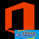 office2019早期預覽版