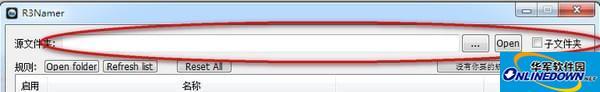 文件批量重命名工具(R3Namer)截图