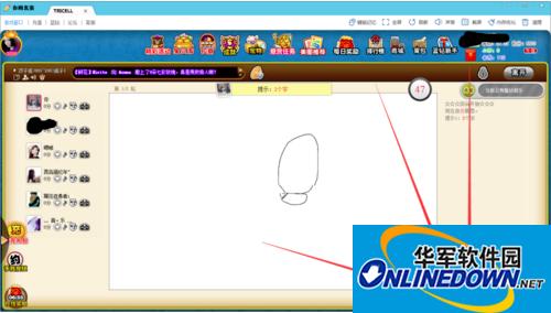 qq游戏你画我猜大神绘画网吧版截图