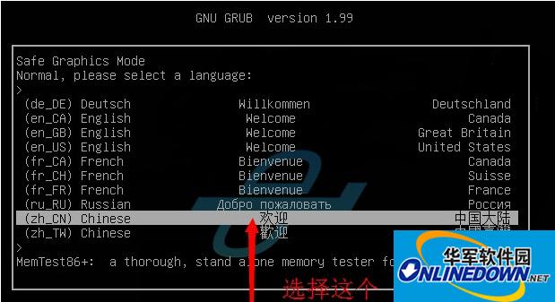 CDlinux万能无线破解系统
