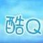 酷q机器人词库LOGO