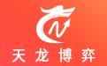 天龙博弈智能决策平台段首LOGO