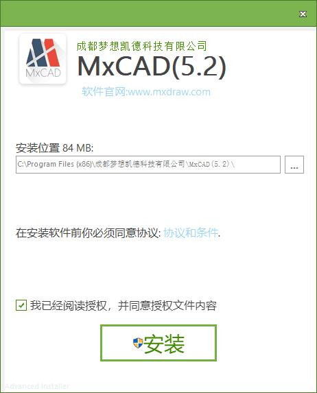 梦想CAD软件  64位截图1