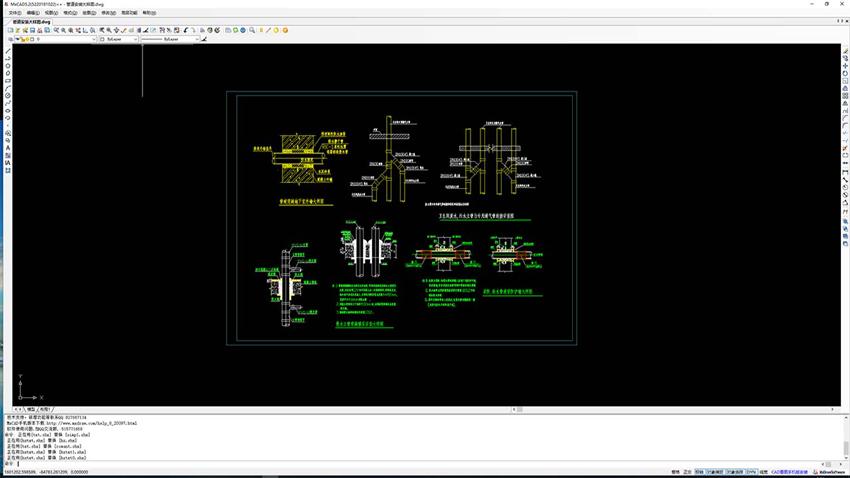 梦想CAD软件  64位截图2