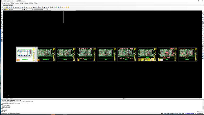 梦想CAD软件  64位截图3